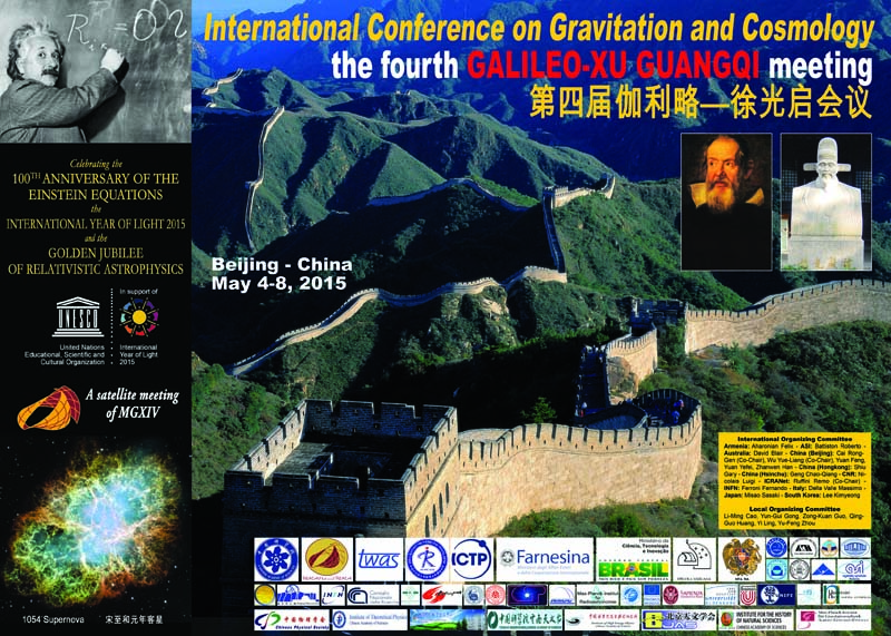 4th Galileo-Xu Guangqi Meeting